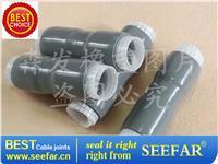 内置胶泥式矽橡膠通信冷縮管 通信冷縮管