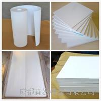 聚四氟乙烯纯料四氟板 ptfe模压加工塑料板