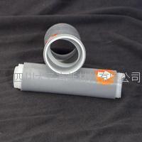 德阳冷缩电缆附件硅胶材质