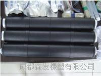 四川德阳导电硅橡胶