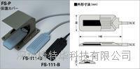 大量供应Tokyo sensor东京传感器各类产品