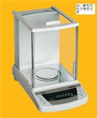 分析电子天平 FA1004