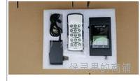 西安无线电子秤遥控器