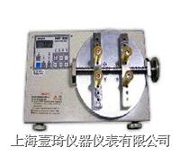 台湾一诺HP-10P瓶盖扭力测试仪 HP-10P