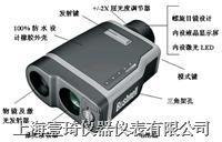 博士能YP1500激光测距仪 YP1500