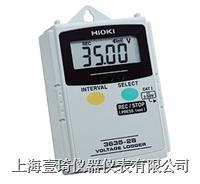 日本日置HIOKI3635-26电压记录仪 HIOKI3635-26