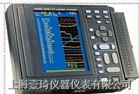 日本日置HIOKI 8422-51数据记录仪 HIOKI 8422-51