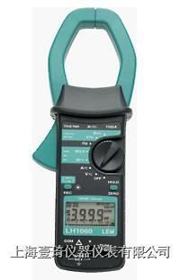 美国福禄克LH1060手持式单相功率仪 LH1060