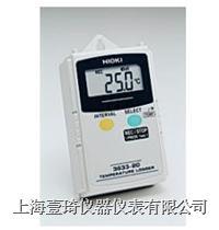 HIOKI 3633-20日本日置温度记录仪 HIOKI 3633-20