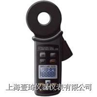 4200日本共立接地电阻测试仪 4200