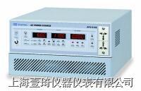 台湾固纬APS-9102交流稳压电源 APS-9102