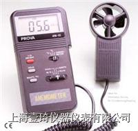泰仕AVM-01风速计 AVM-01