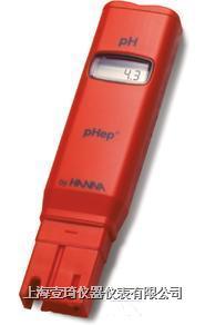 哈纳HI98108笔式酸度计 HI98108
