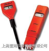 哈纳HI98104笔式酸度计 HI98104