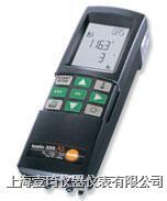 TESTO325XL烟气分析仪 TESTO325XL