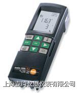 TESTO325M烟气分析仪 TESTO325M