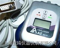 台湾衡欣AZ-8829温湿度记录器 AZ-8829