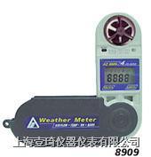 台湾衡欣AZ8909风速仪 AZ8909