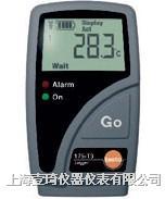 德国德图testo 175-T3电子温度记录仪 testo 175 T3