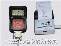 美国APRESYS 179-THP带打印温湿度记录仪 APRESYS 179THP