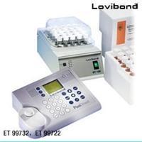 ET99722 COD多参数水质综合测定仪 ET99722