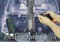 超聲硬度計 MIC10/MIC10DL