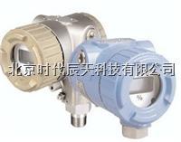 RTX 1000A(模拟)压力变送器 RTX 1000 RTX 1000