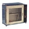 织物阻燃性能测试仪 DZ-8060B