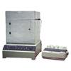 平板式保暖仪 DZ-8061