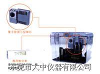 AD-3828型塑料电子防潮箱 AD-3828型塑料电子防潮箱
