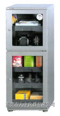 AD-128型电子防潮箱  AD-128型电子防潮箱