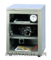 AD-030型电子防潮箱 AD-030型电子防潮箱