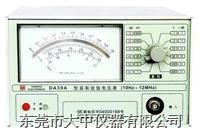 真有效值电压表