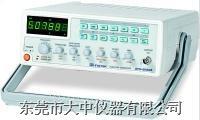 函数信号发生器 GFG-8255A