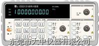 CS53131系列高精度通用计数器