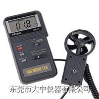 风速风温计/风速计 AVM-01 /AVM-03