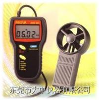 风速仪/叶轮式风速表 AVM-301