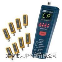 网络缆线测试器 TES-45A