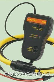 软性交流钳表(转换器)  AFLEX3000