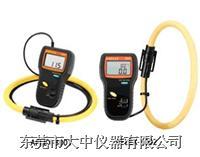 可挠**流电流钳表 AFLEX-3001/3002
