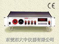 精密電流分流器 7550