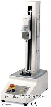 MX-5000N/MX-2000N大荷重立式电动测试台 MX-5000N/MX-2000N大荷重立式电动测试台