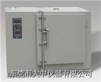 高温试验箱 高温试验箱
