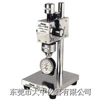 橡胶硬度计用定压荷重计  CL-150