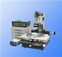 JX14B 数字式大型工具顯微鏡 JX14B 数字式大型