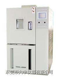 高低温交变湿热试验箱 DZGDJS-100
