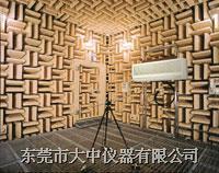 空调隔音室 DZ