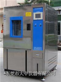 中山可程式恒温恒湿试验箱 DZ系列