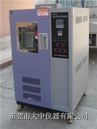 高低温试验机 GDW