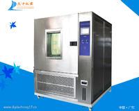 高低温试验箱-40℃ ~150 ℃ DZ系列